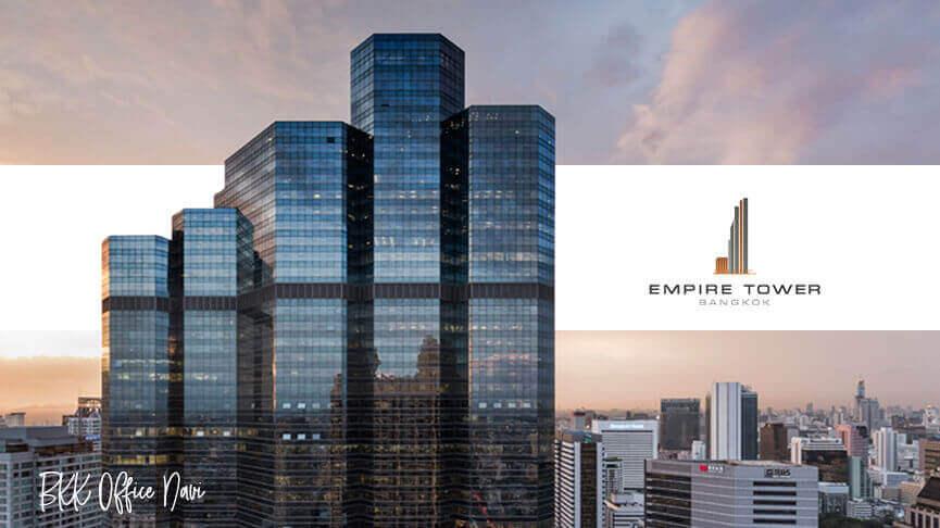 バンコクBTSチョンノンシー駅直結、フードコートやカフェ等の商業施設が併設の高層オフィス物件「Empire Tower」