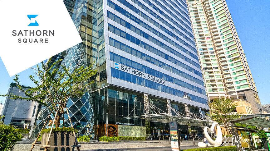 バンコクBTSチョンノンシー駅直結、近代的でEco-Friendlyなオフィス物件「Sathorn Square」