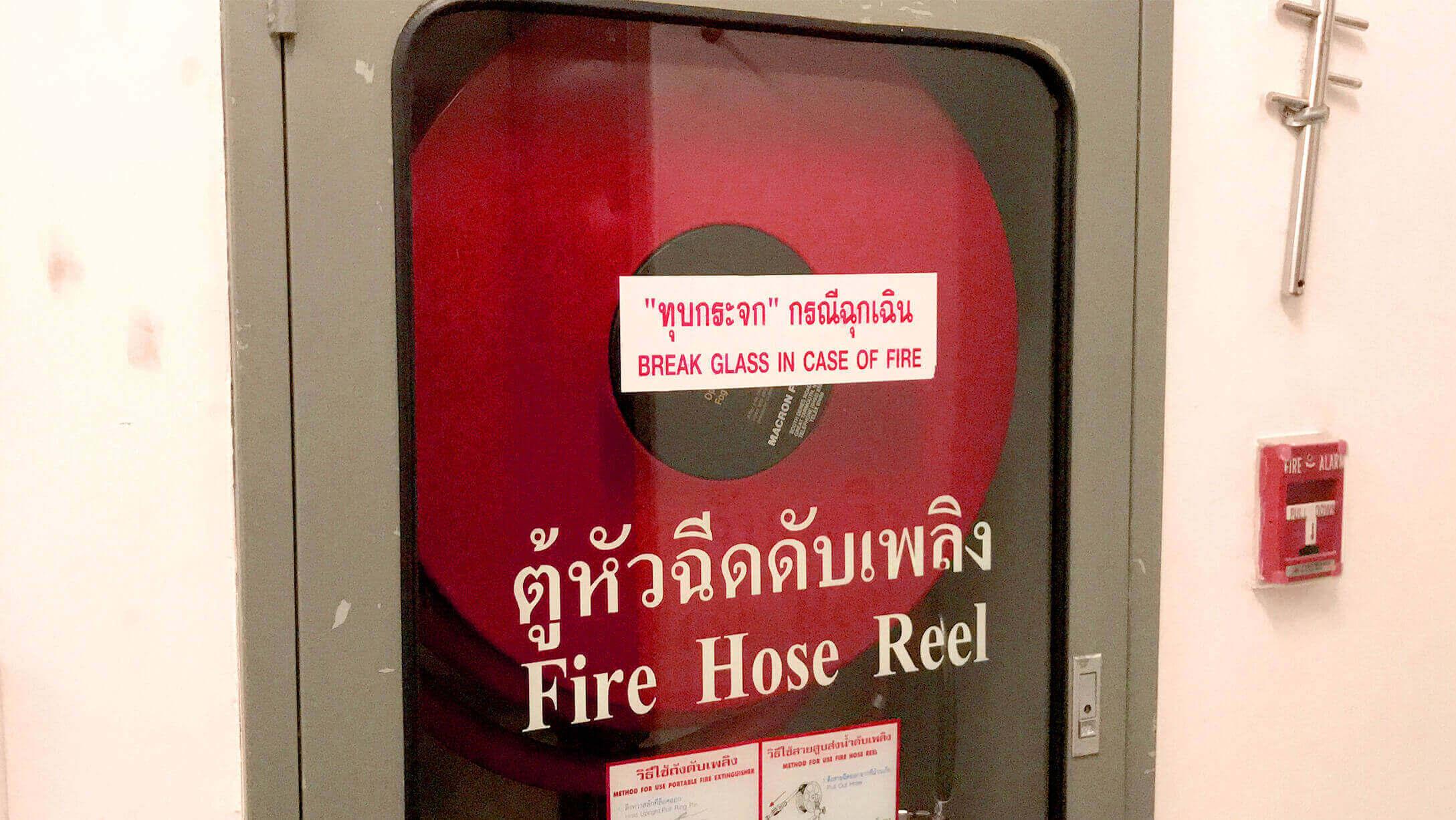 プルンチットオフィス物件M Thai Tower 消火器