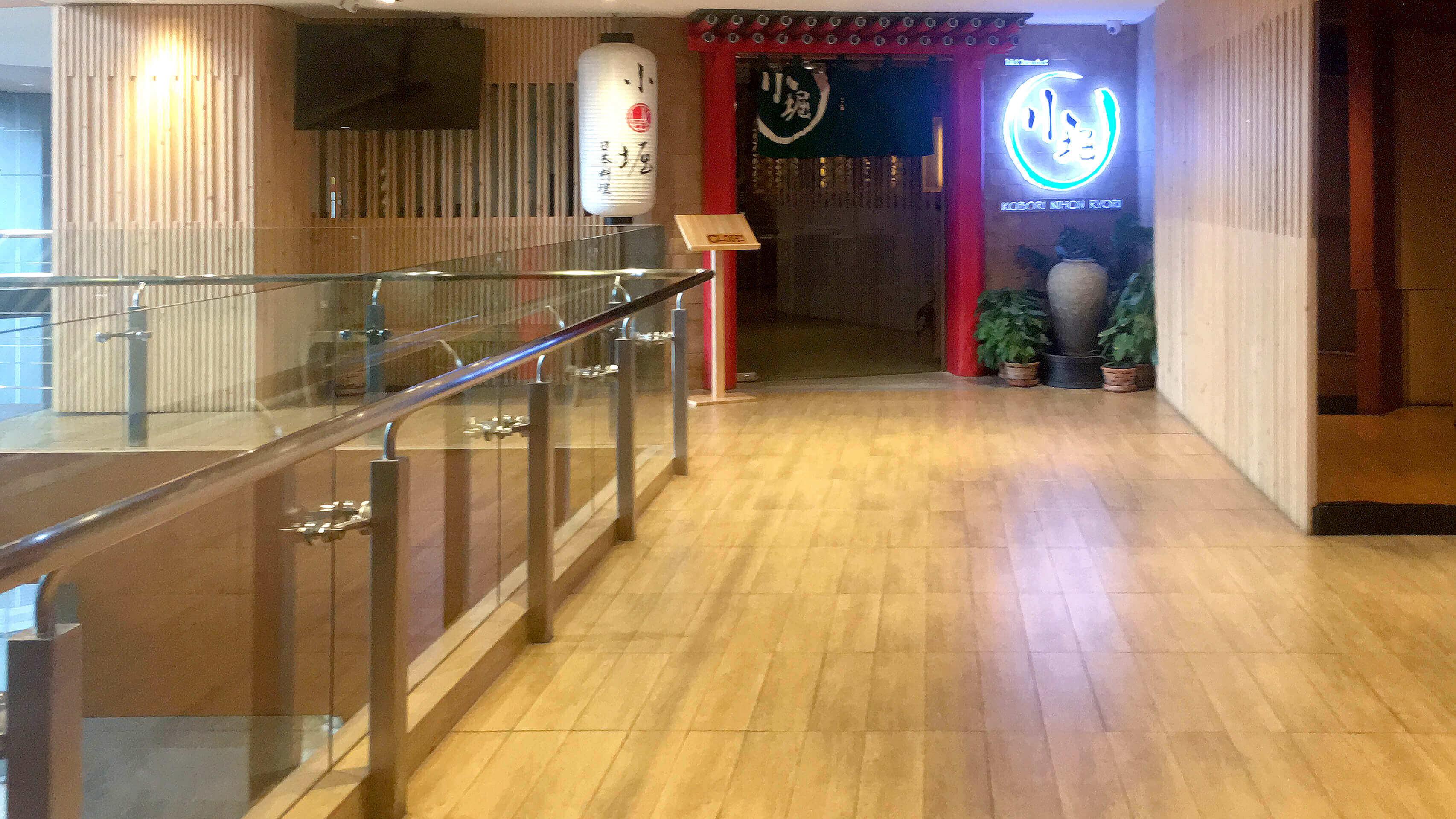 エカマイ バンコクビジネスセンター 日本食レストラン