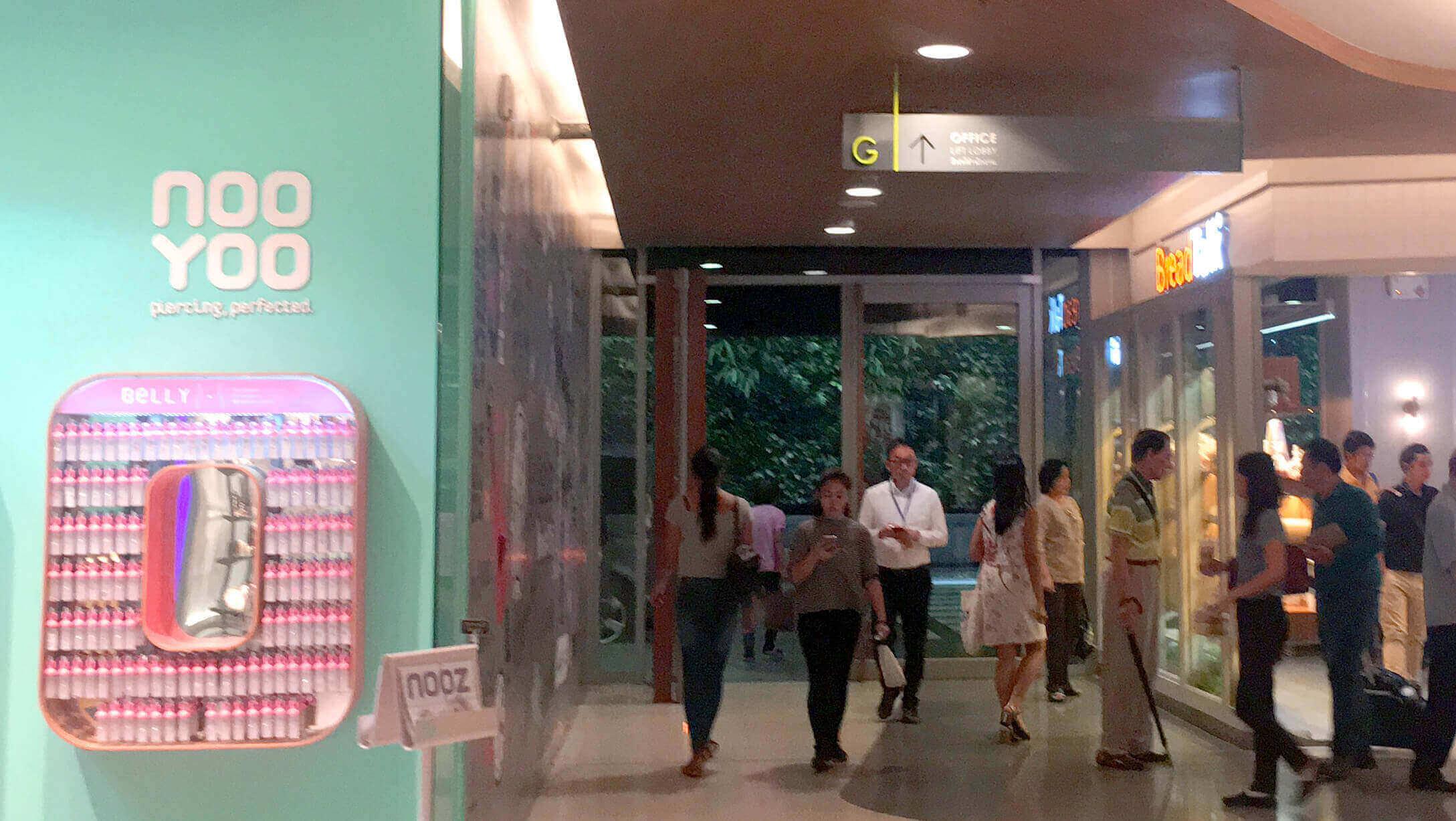 サラデーン オフィス 「Silom Complex」 サラデーン駅からの道のり2