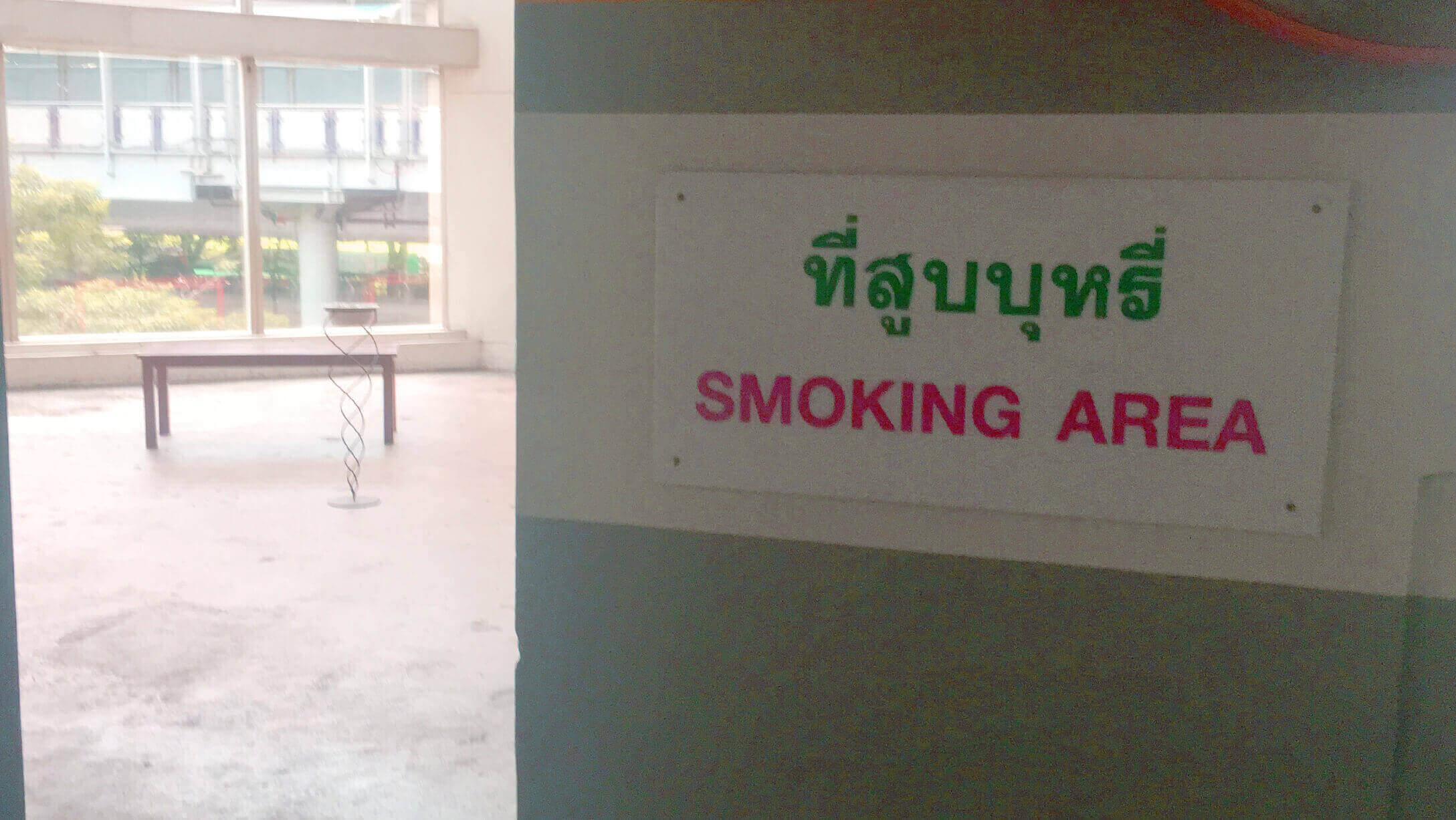 喫煙所の様子