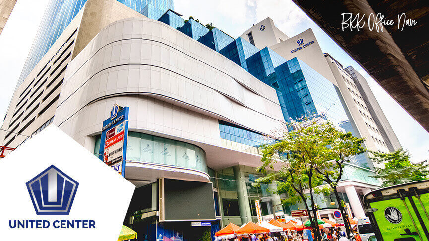 バンコクBTSサラデーン駅から徒歩約4分、低層階にはショッピングエリアが設けられている高層オフィス物件「United Center」