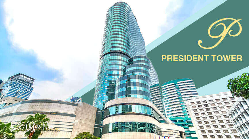 バンコク チットロム駅前 インターコンチネンタルホテル併設のビジネスタワー「President Tower」