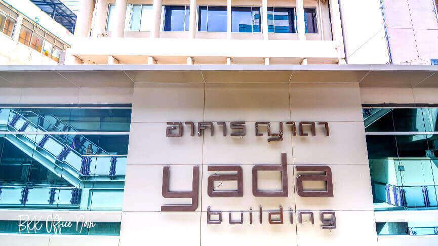 バンコクBTSサラデーン駅目の前の格安オフィスビル「Yada Building」