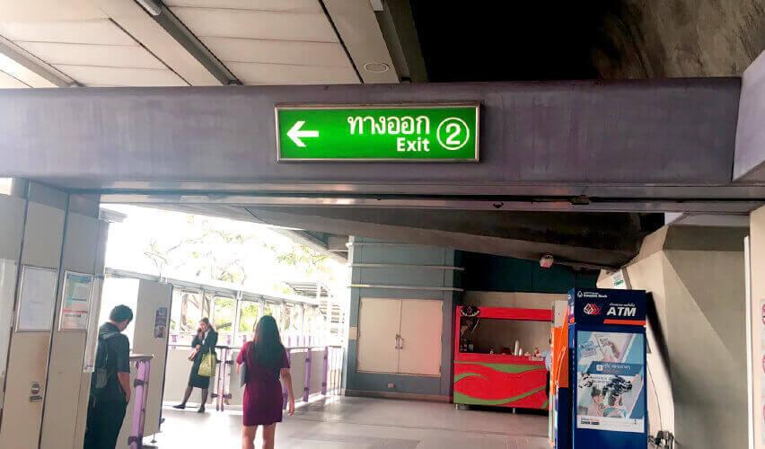 ラチャダムリ駅出口