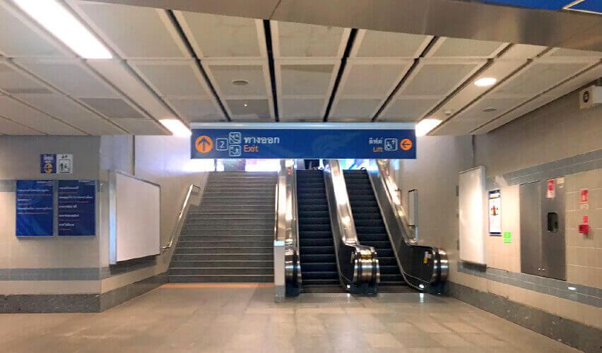 MRT駅直結 オフィスから商業施設へ アソーク インターチェンジ