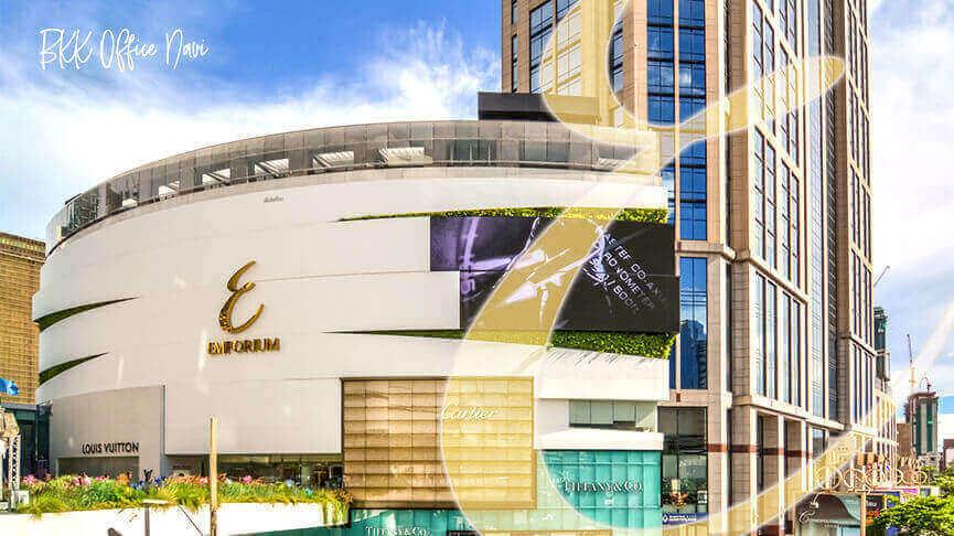 BTSプロンポン駅直結、高級ブランドの多く入る商業施設併設の高層オフィスビル「Emporium Tower」