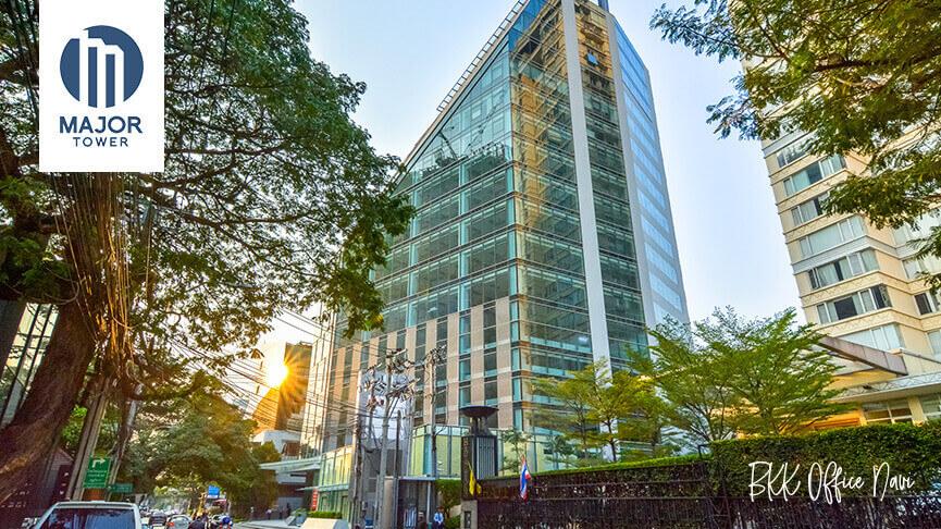 バンコクの日本人エリア、トンローにある築浅オフィスビル「Major Tower」