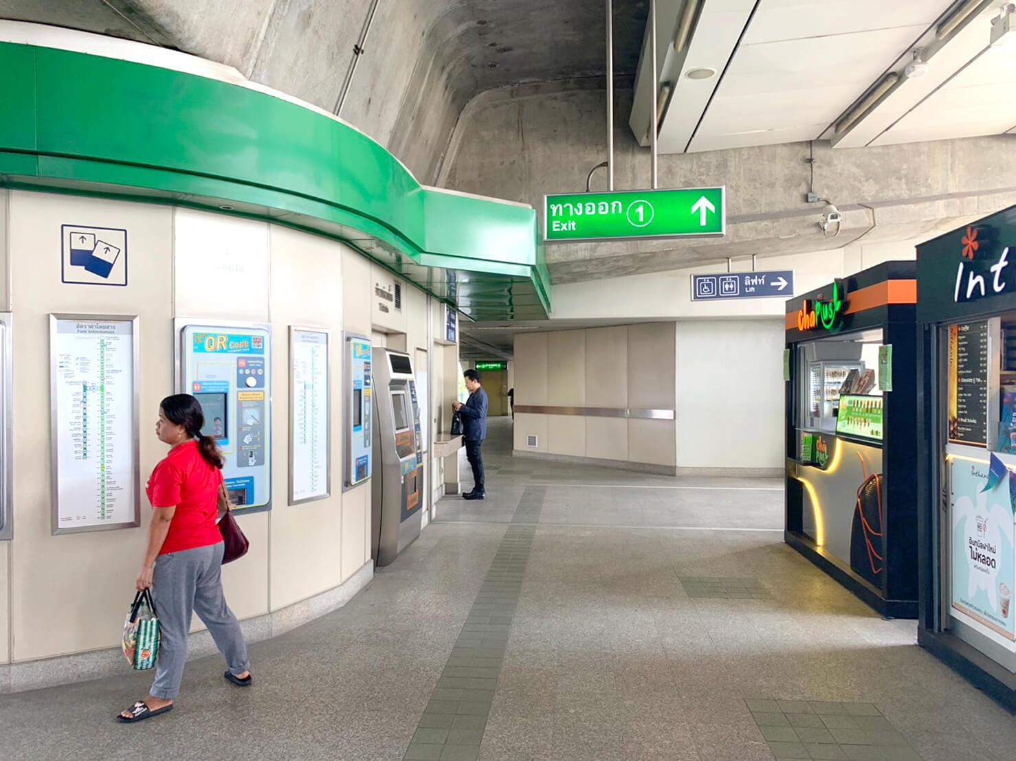 ベーリング駅1番出口