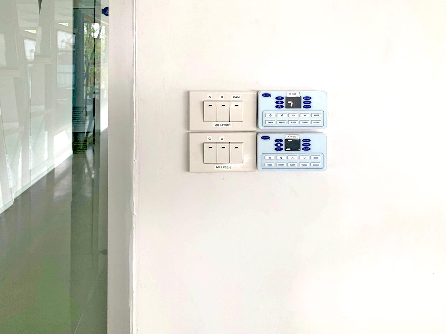 自室内空調管理